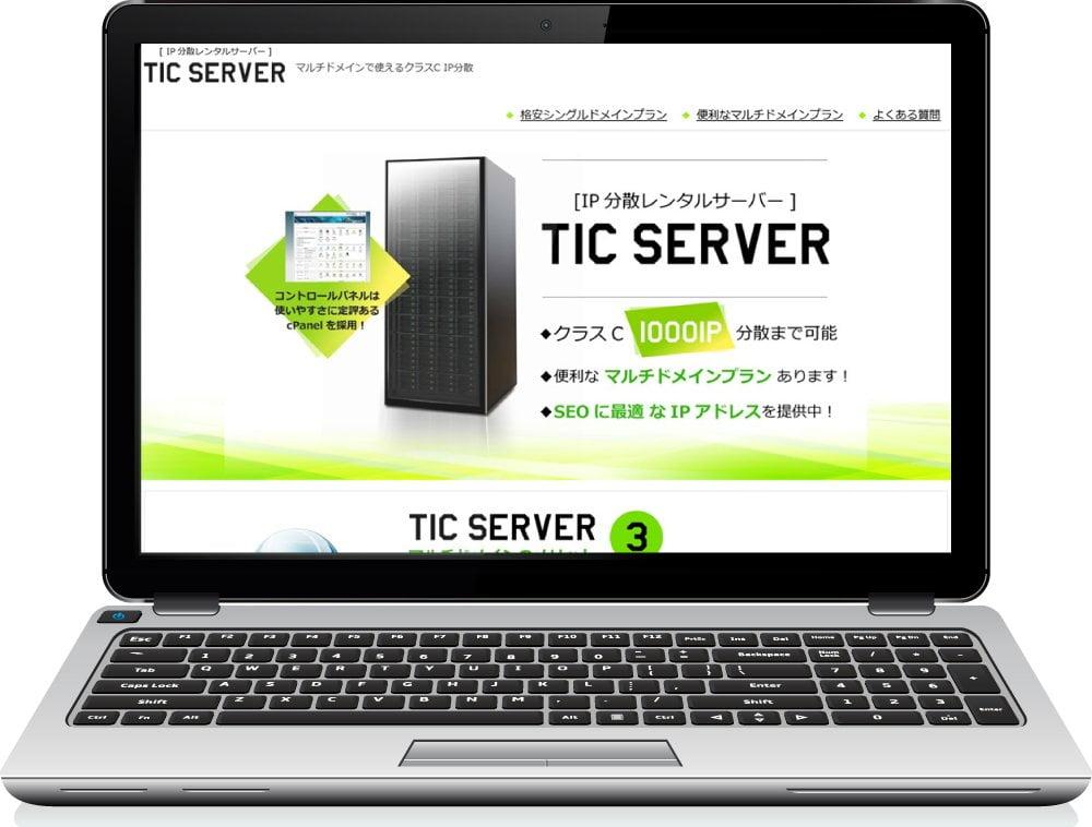 TICserverPC